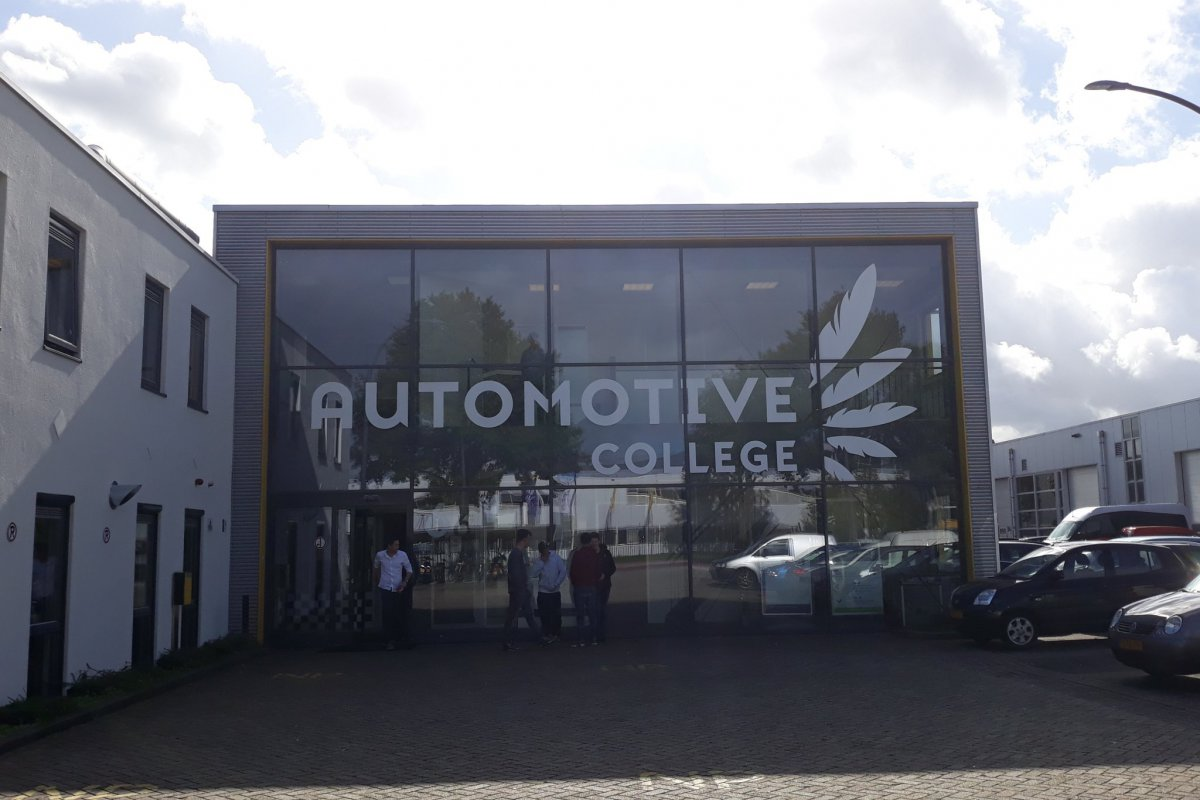 Buitenkant Automotive College